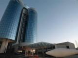 Hotel Radon Plaza Sarajewo